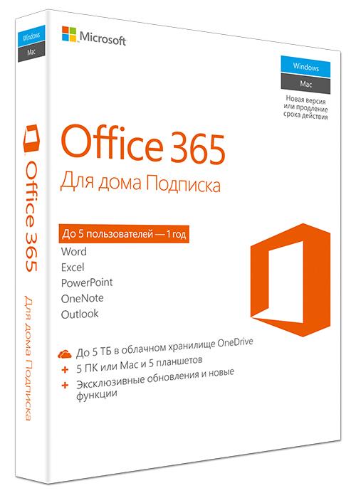 Microsoft Office 365 Home 32/ 64 AllLngSub PKLic 1YR Online CEE C2R NR