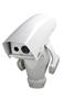 Комплект AXIS Q8721-E 35MM 8.3 fps, сост. из камеры AXIS Q17