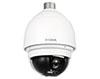 D-Link Высокоскоростная купольная Full HD видеокамера с 20-кратным оптическим увеличением