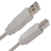 Кабель Digi 2 Meter A to B USB Cable&nbsp;<img style='position: relative;' src='/image/only_to_order_edit.gif' alt='На заказ' title='На заказ' />