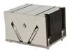 Радиатор SuperMicro SNK-P0048PS