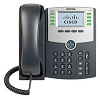 Cisco&nbsp; 8 Line IP Phone With Display, PoE and PC Port&nbsp;<img style='position: relative;' src='/image/only_to_order_edit.gif' alt='На заказ' title='На заказ' />