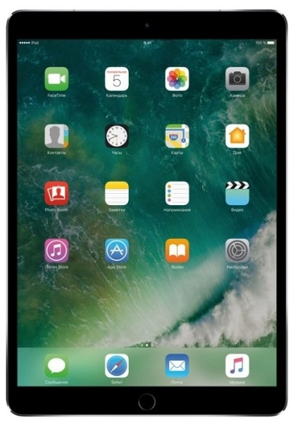 Apple 10.5-inch iPad Pro Wi-Fi + Cellular 512GB - Space Grey
