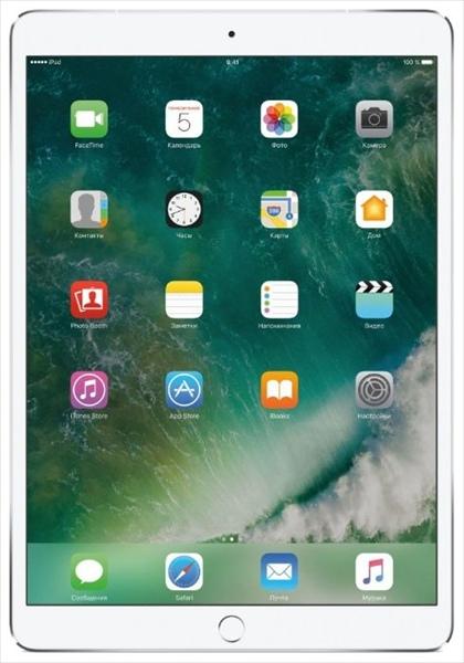 Apple 10.5-inch iPad Pro Wi-Fi + Cellular 256GB - Silver